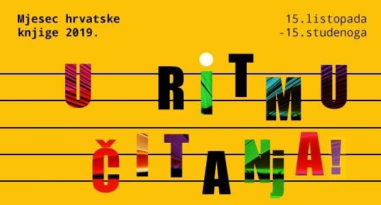Mjesec hrvatske knjige u knjižnici